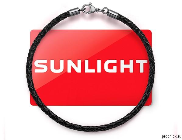 braslet_sunlight