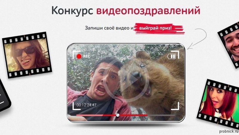 eldo_video