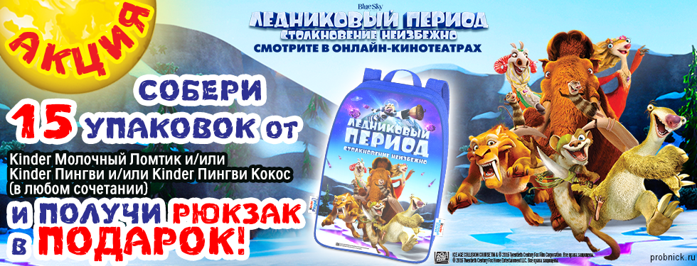 kinder_ladnikoviy_period