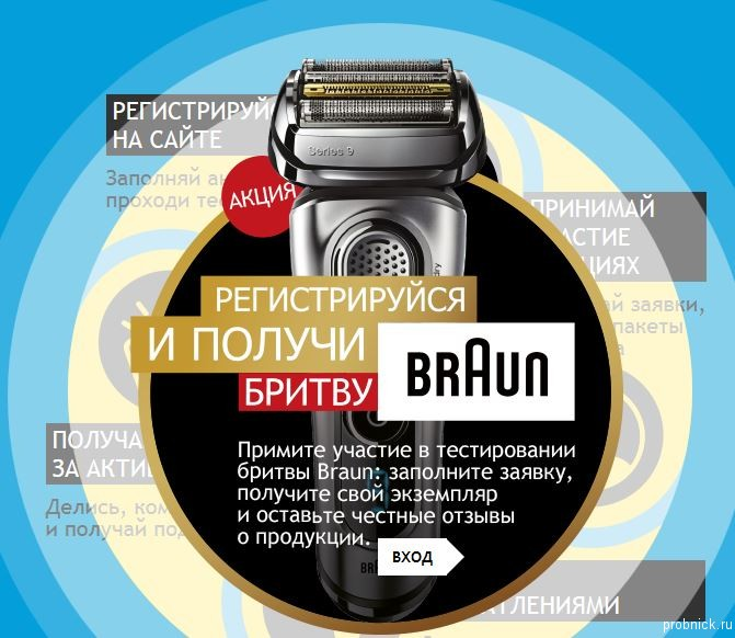 new_point_braun