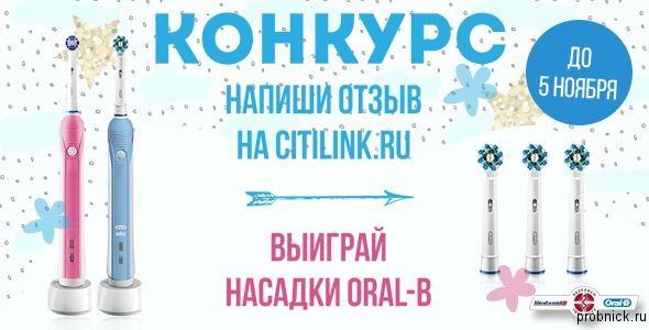 oral_sitilink