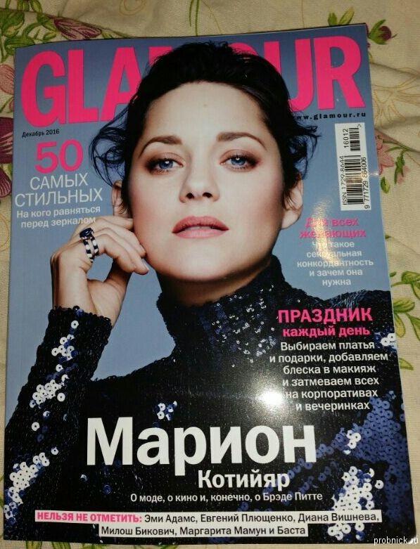 glamour_dekabr_16