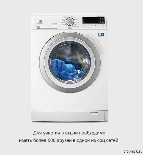 buzzaar_electrolux