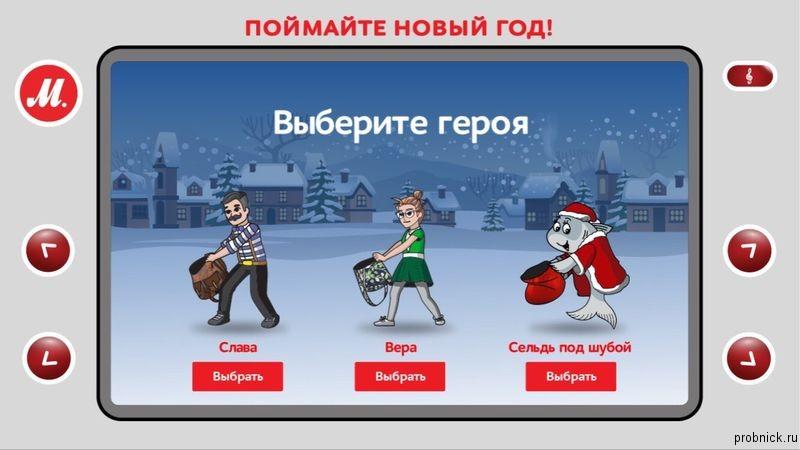 mvideo_igra