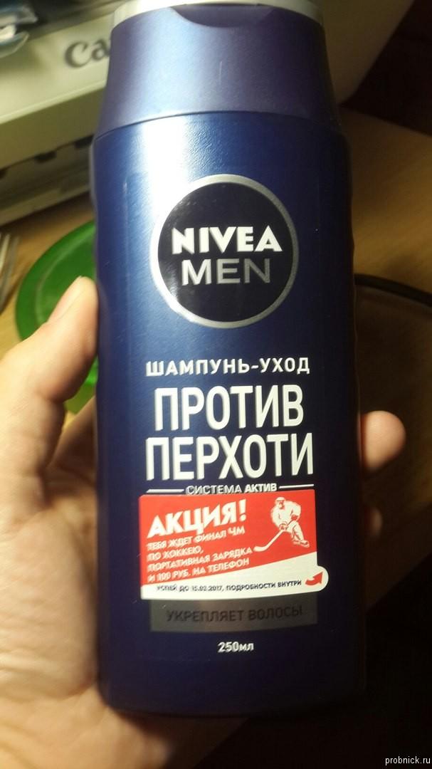 nivea_action