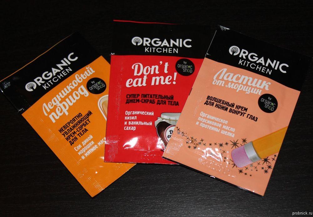 organic_shop