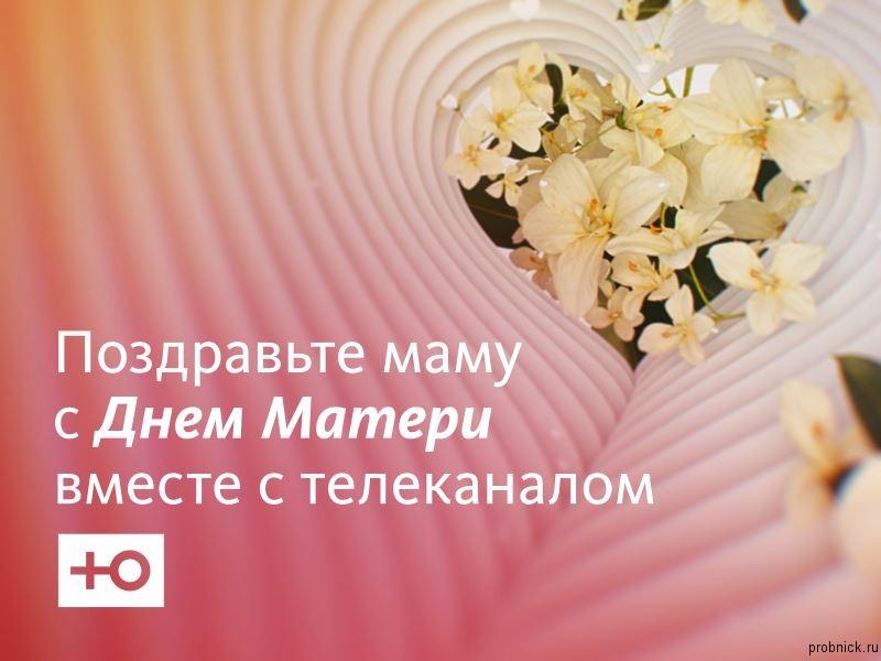 podarok_mame