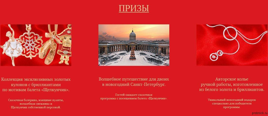 korkunov_prizy_16