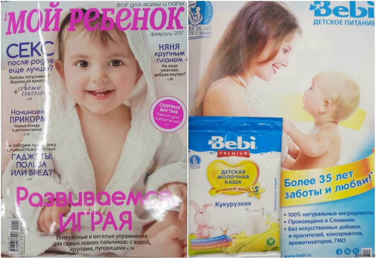 журнал лиза 2013 ,tcgkfnyj