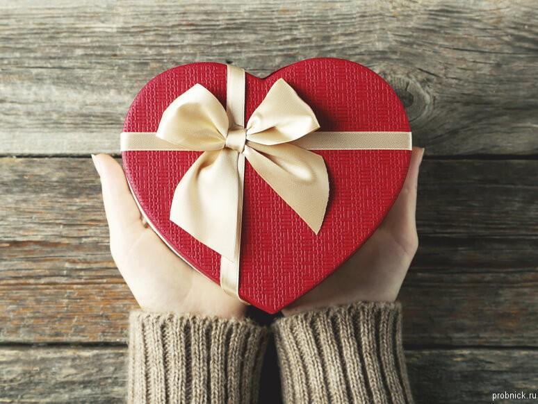 Подарки на днюху