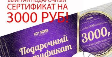 Подарки бесплатно москва 832702174f355