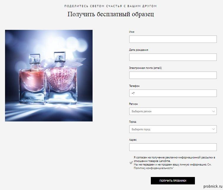 Интернет магазин ювелирной сети 585Золотой и Золотой 96