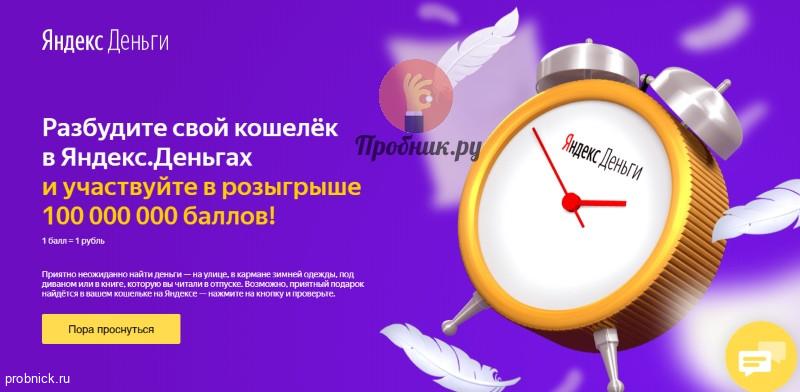 Обменять qiwi dogecoin рубли